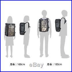 THE NORTH FACE Backpack Novelty BC Fuse Box NM81769 Woodland CAMO 30L Bag Japan