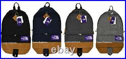 The North Face Purple Label Nanamica Nylon Leather Medium Day Pack Backpack New
